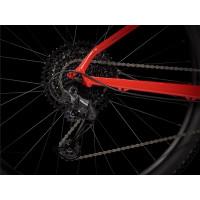 Trek X-Caliber 8 kerékpár (2021)